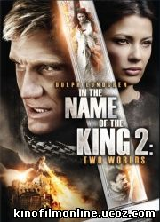 Во имя короля 2 / In the Name of the King 2