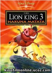 Король Лев 3 / The Lion King 3